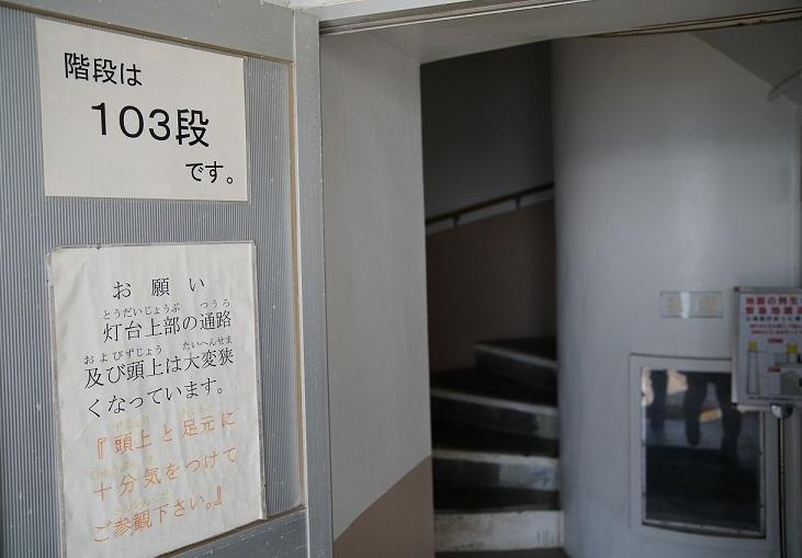 DSC00158.jpg