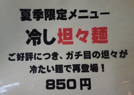 DSC01962.jpg