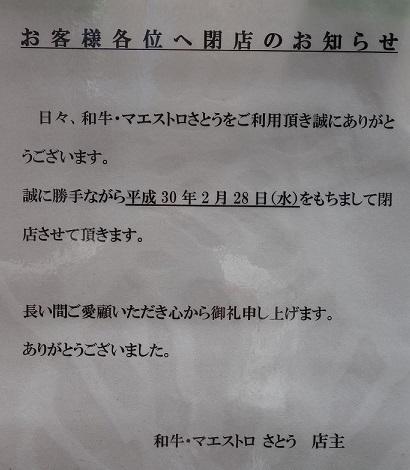 DSC02340 (2).jpg