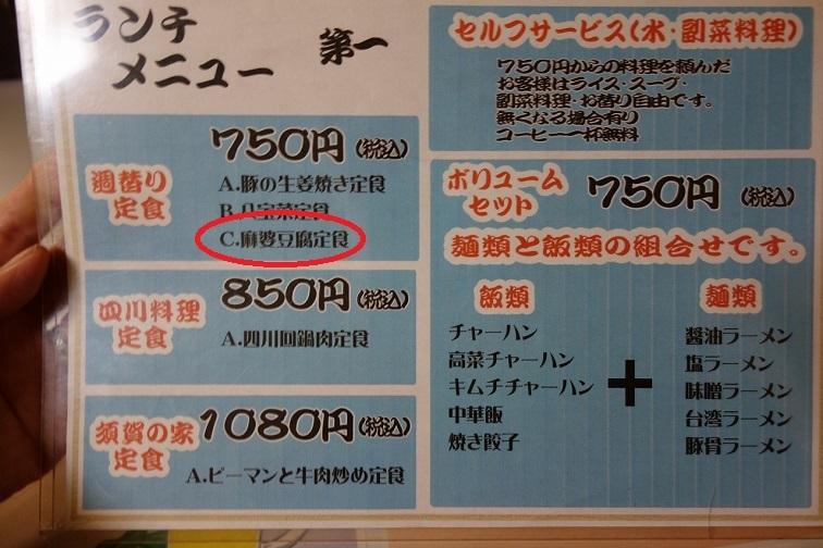DSC06099 (2).jpg