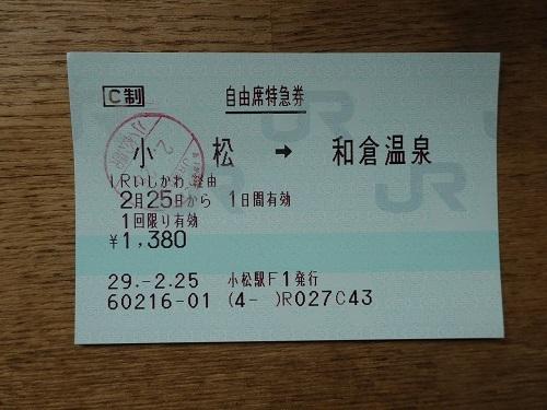 DSC06774.jpg