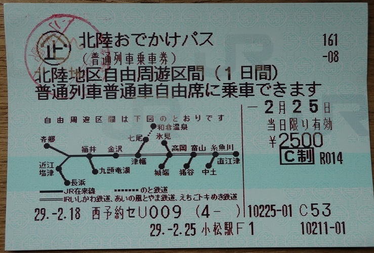 DSC06775.jpg