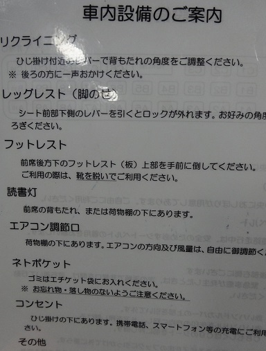 DSC07154.jpg