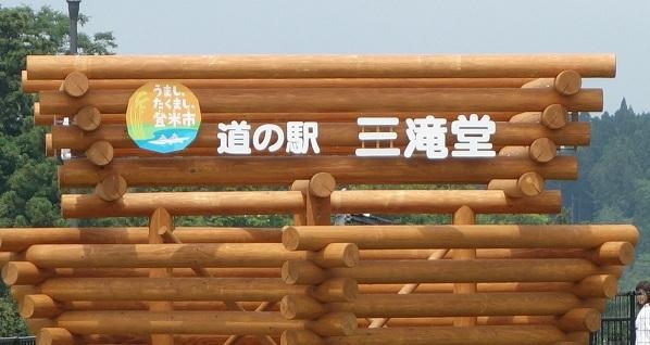DSC09329.jpg