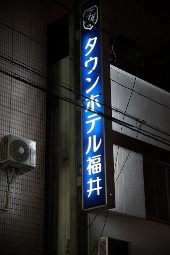 DSC09427.jpg