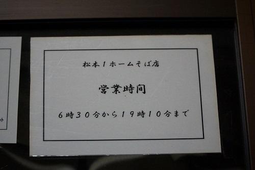 DSC09944.jpg
