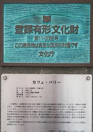 DSC01377-1.jpg