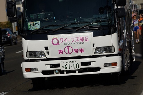 DSC09593.jpg