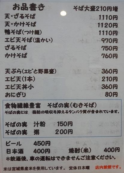 DSC09937-1.jpg